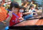 Niños Taiwán